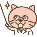 猫の白衣症候群 ~ホワイトコートエフェクト~